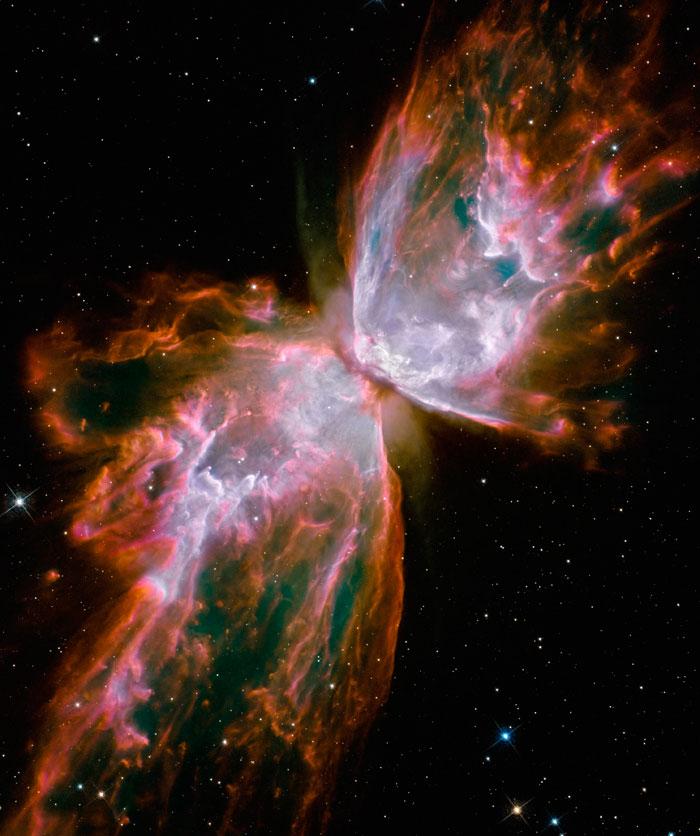 Bug Nebula or Bipolar Nebula
